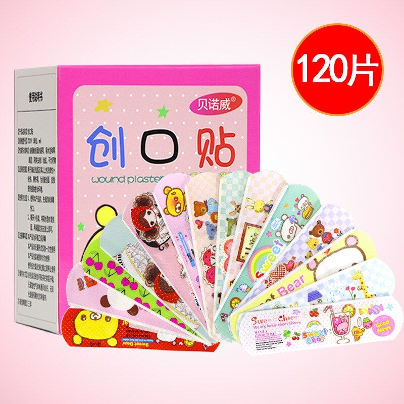 Pin On Baby Care Accessories Prices