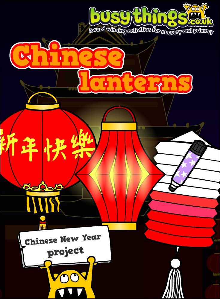 Design Lanterns For Cny2016 Lots More Chinesenewyear Activities Log In Trial F Chinese New Year Activities New Years Activities Fun Educational Activities