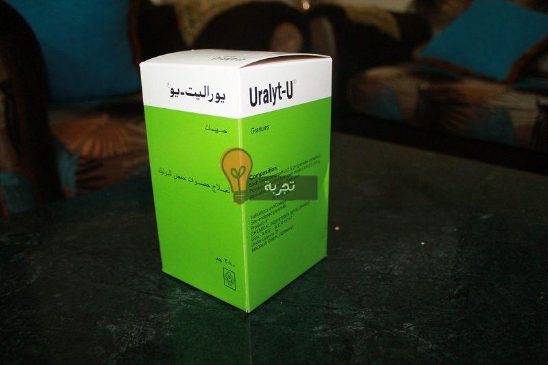 تجربة فوار يوراليت يو Uralyt U Drinks Health Coffee Bag