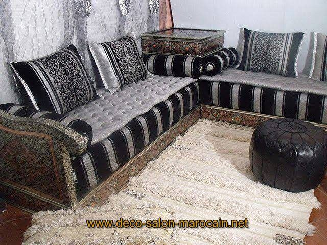 salon contemporain marocain de luxe moroccan traditional. Black Bedroom Furniture Sets. Home Design Ideas