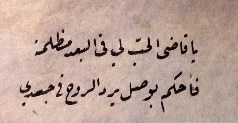 توبيكات حب تويتر وأجمل 10 حالات الرومانسية Weird Words Arabic Love Quotes Romantic Quotes