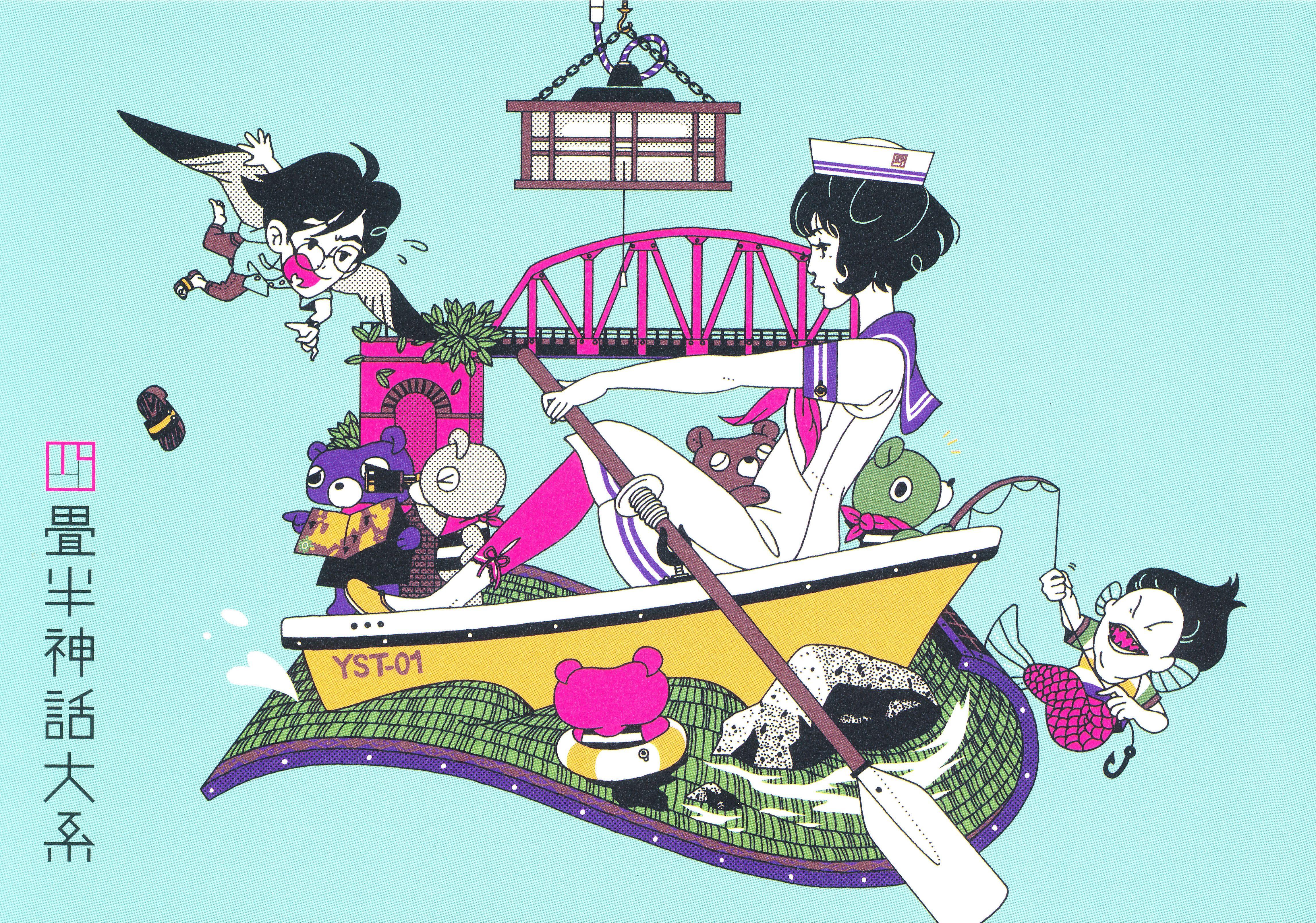 Protagonist Akashi Ozu The Tatami Galaxy Sailin Away Tatami Galaxy Anime Galaxy Wallpaper