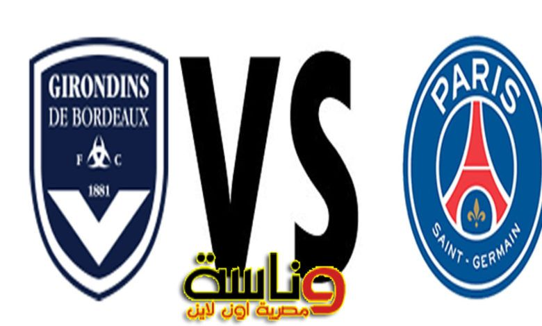 مباراة باريس سان جيرمان وبوردو بث مباشر في الدوري الفرنسي Saint Paris Bordeaux De Bordeaux