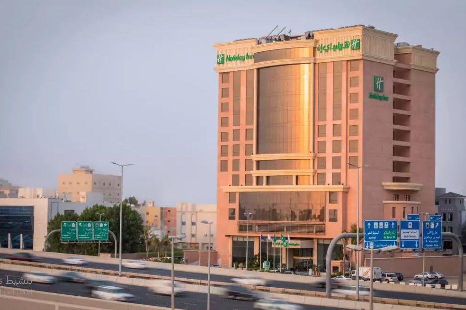 افضل محامي في الرياض Building Multi Story Building Holiday Inn