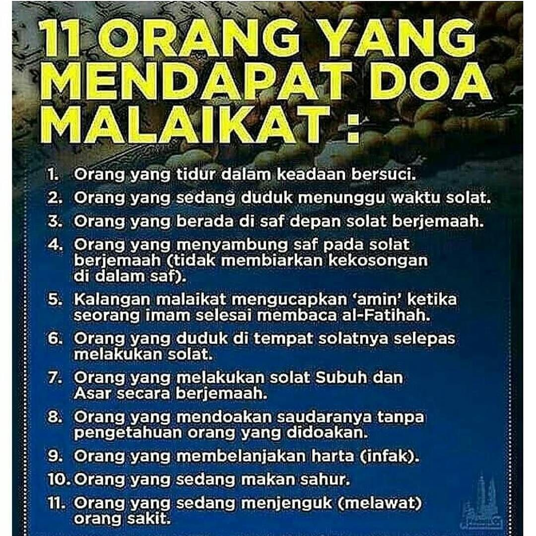 Foto Dp Bbm Ultah Islami Terbaru Kumpulan DP BBM