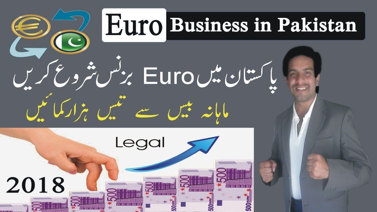 Euro To Pkr Exchange Rate Today