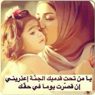 عن الام Movie Quotes Funny Love U Mom I Love My Father
