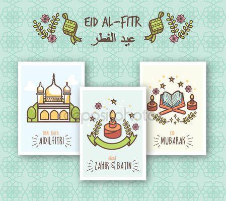 Download Greeting Card Design Selamat Hari Raya Aidifitri Celebration Stock Illustration 1568245 Greeting Card Design Greeting Card Template Card Design