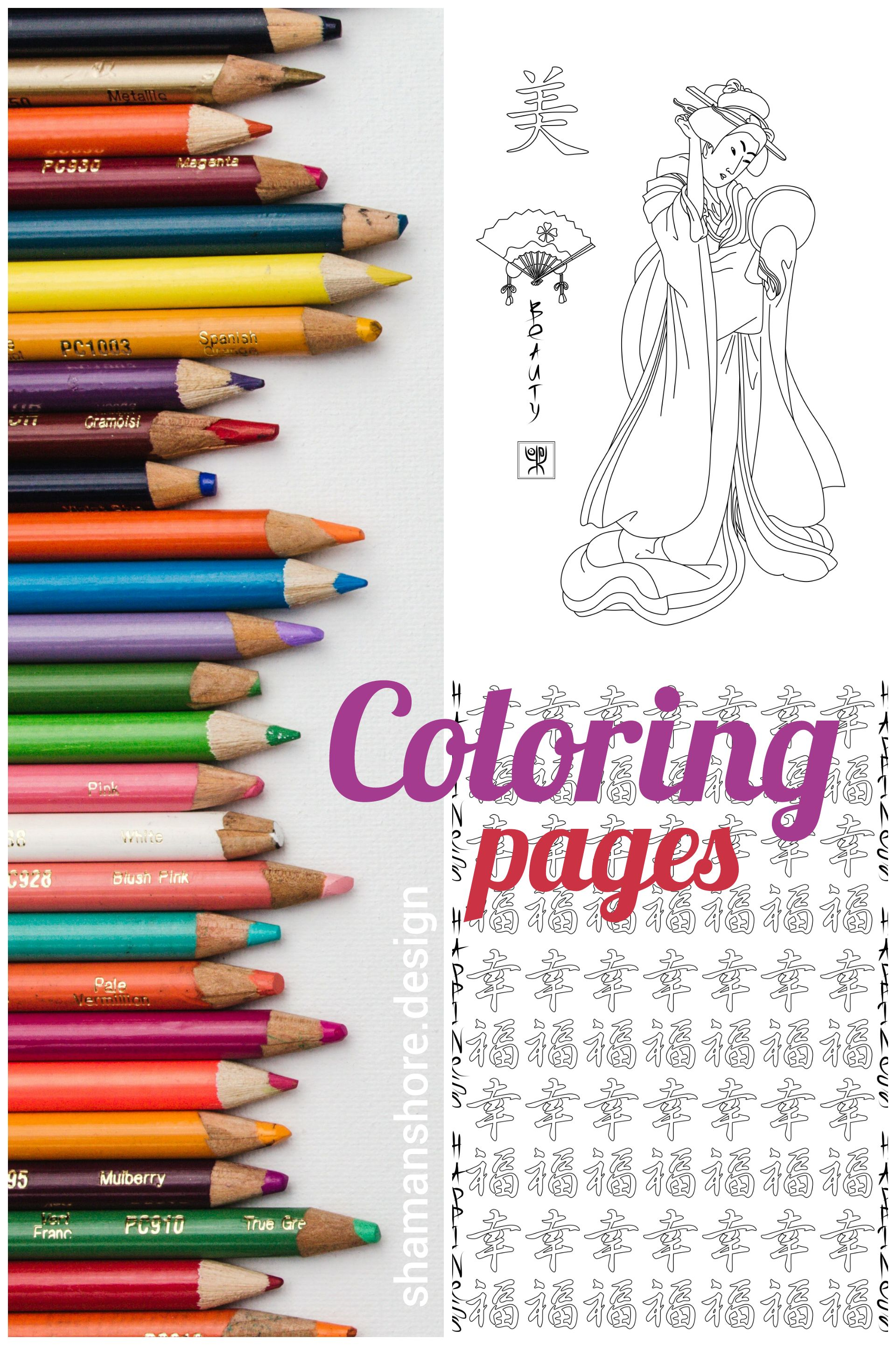 Digital Adult Coloring Book Pdf, 10 Japanese Adult Coloring Pages ...