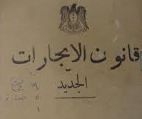 هناك عدة اختلافات بين عقد الايجار القديم والجديد يقدمها لكم اسلام مجدى المحامى Calligraphy Arabic Calligraphy