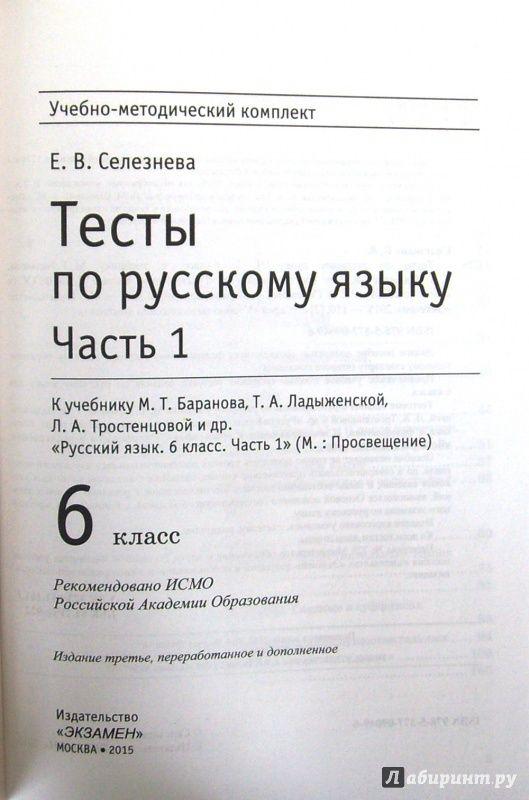 Гдз по информатике и икт 10 кл н.в.макарова