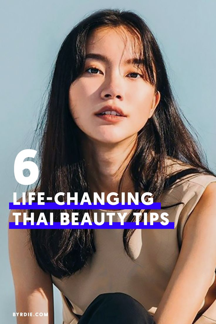 This Is the Reason Thai Women Have Amazing Skin