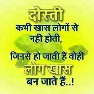 Good Morning Images For Best Friend In Hindi Archidev