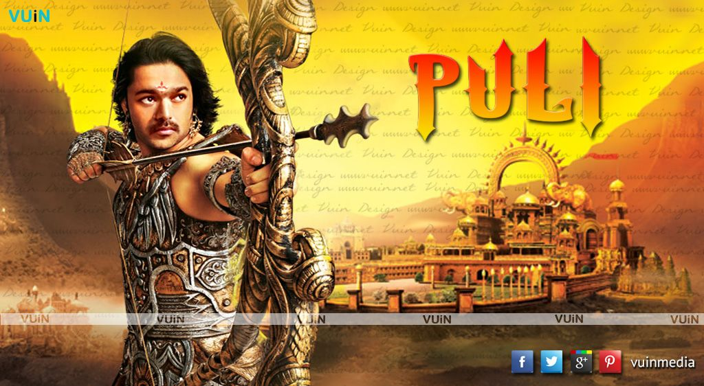 Who gave away the title puli for vijay tamil cinema news who gave away the title puli for vijay altavistaventures Choice Image