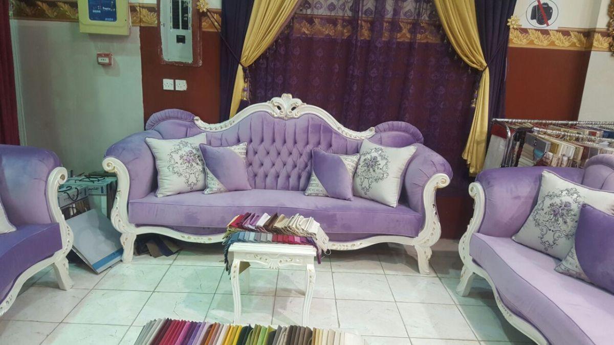 تنجيد كنب ومجالس بالرياض Home Decor Furniture Chaise Lounge