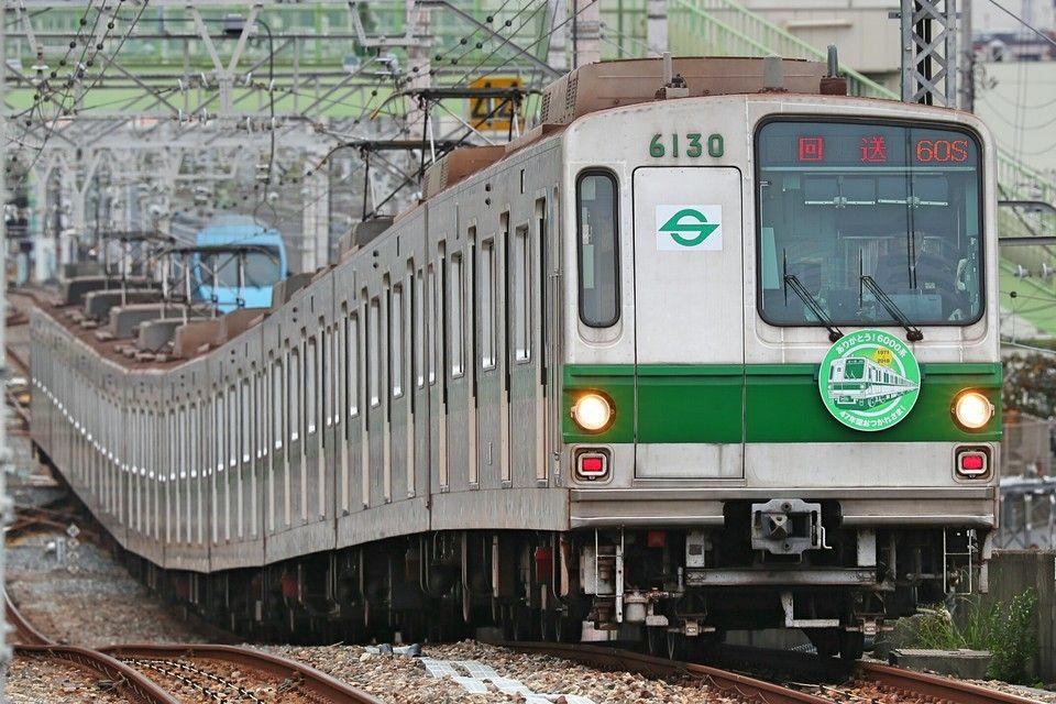 鉄道 こむ