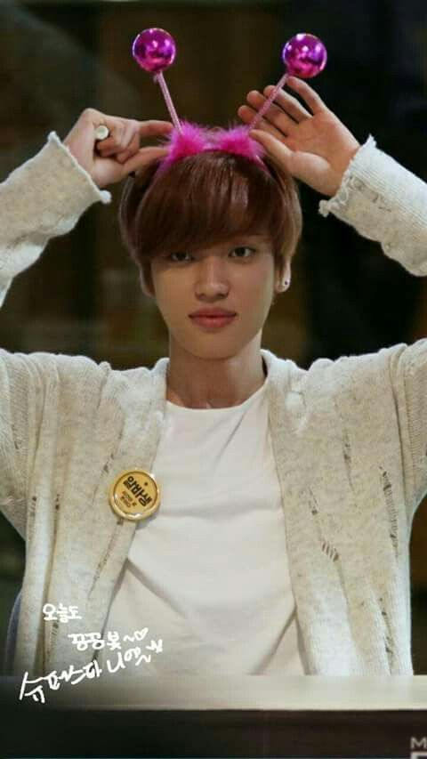 Teen Top ' Niel 니엘 ~