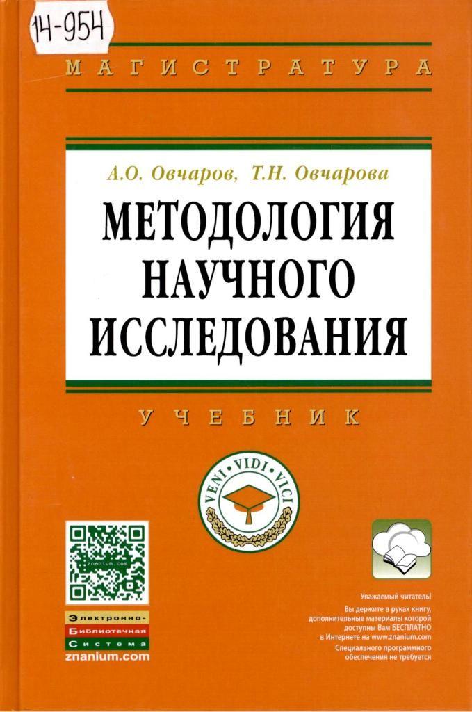 Решение задач по английскому языку 5 класс в.п.козлова академический школьный учебник