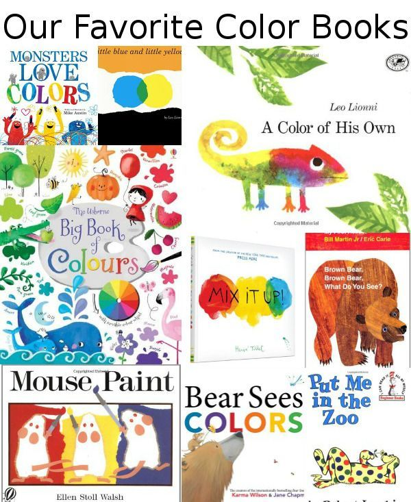 Our Favorite Color Books | Libro para niños, Para niños y Libros