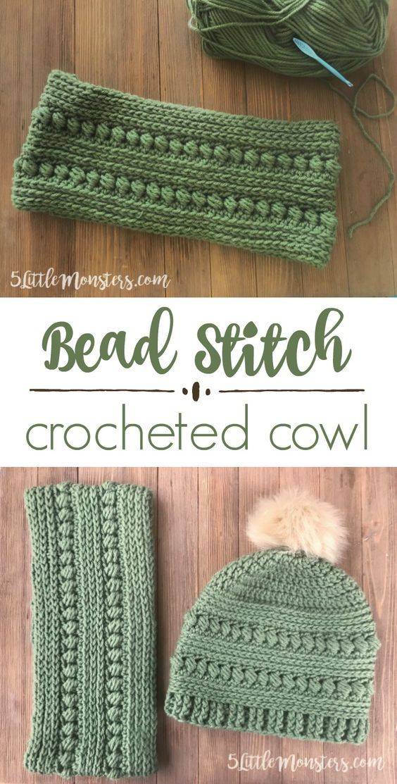 The Crochet Bead Stitch Cowl Uses Alternating Rows Of Half Double