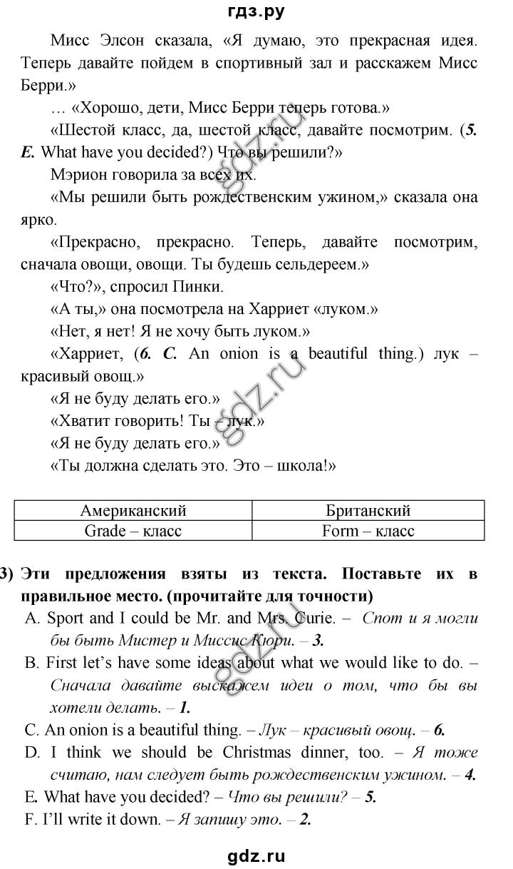 Обществознание кравченко читать5 класс
