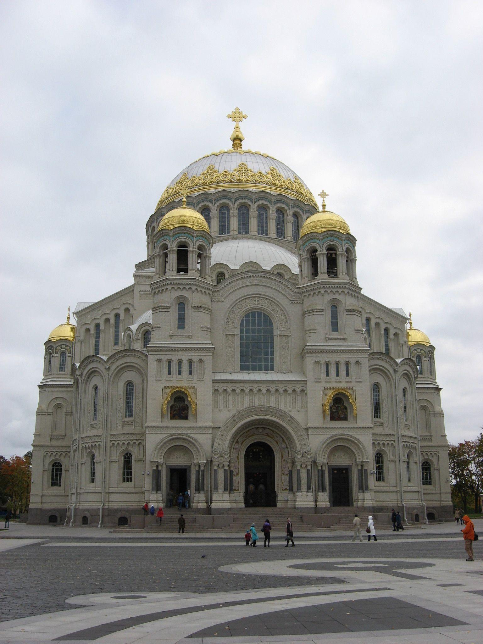 большой морской собор