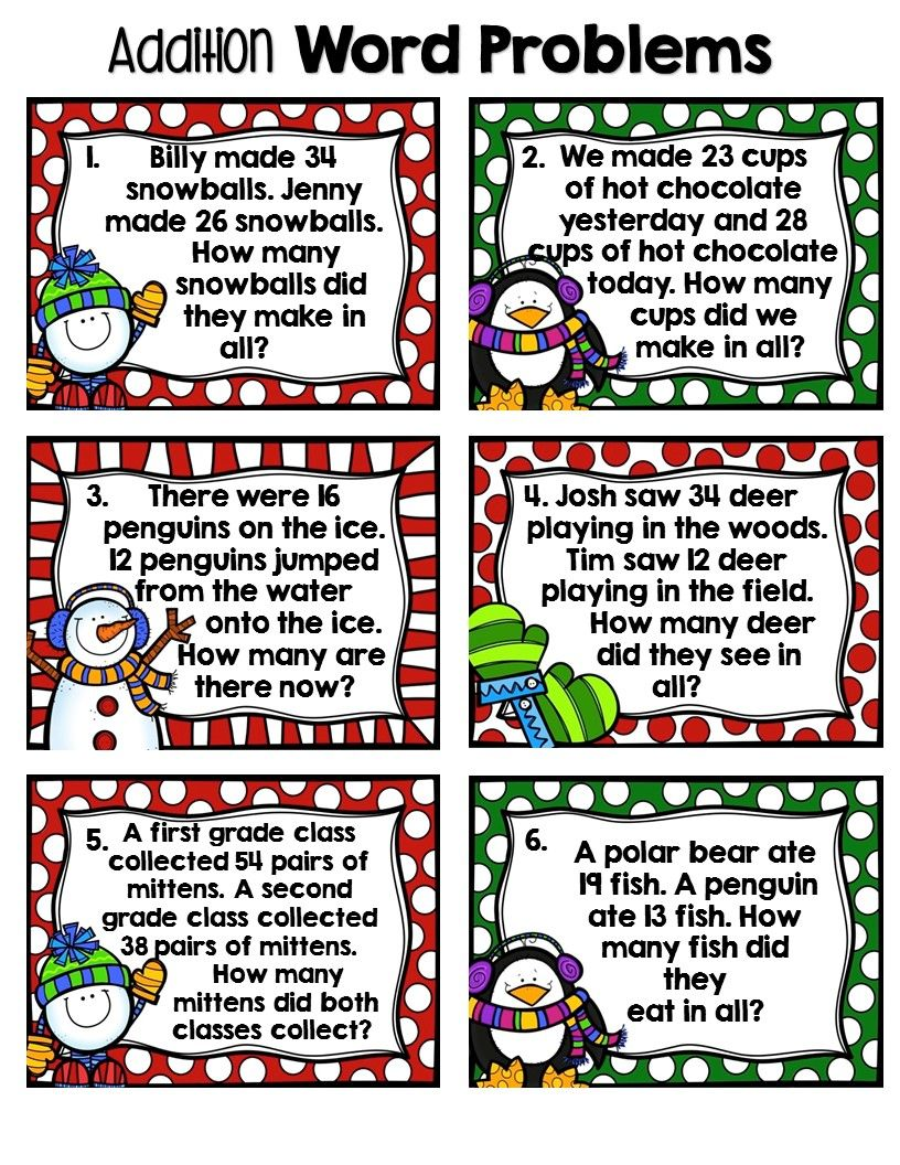 Winter Addition And Subtraction With Regrouping Centers Worksheets Addition And Subtraction Subtraction Word Problems Addition Word Problems Double digit addition word problems