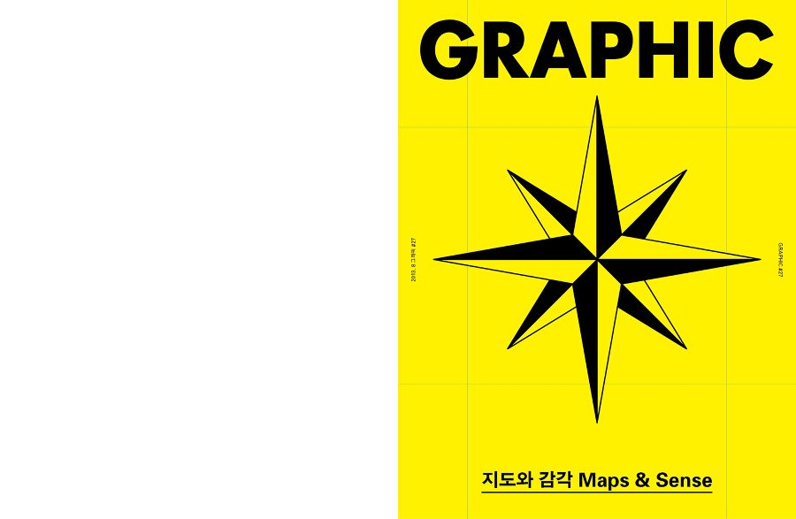 GRAPHIC #27: Maps & Sense - shin, dokho