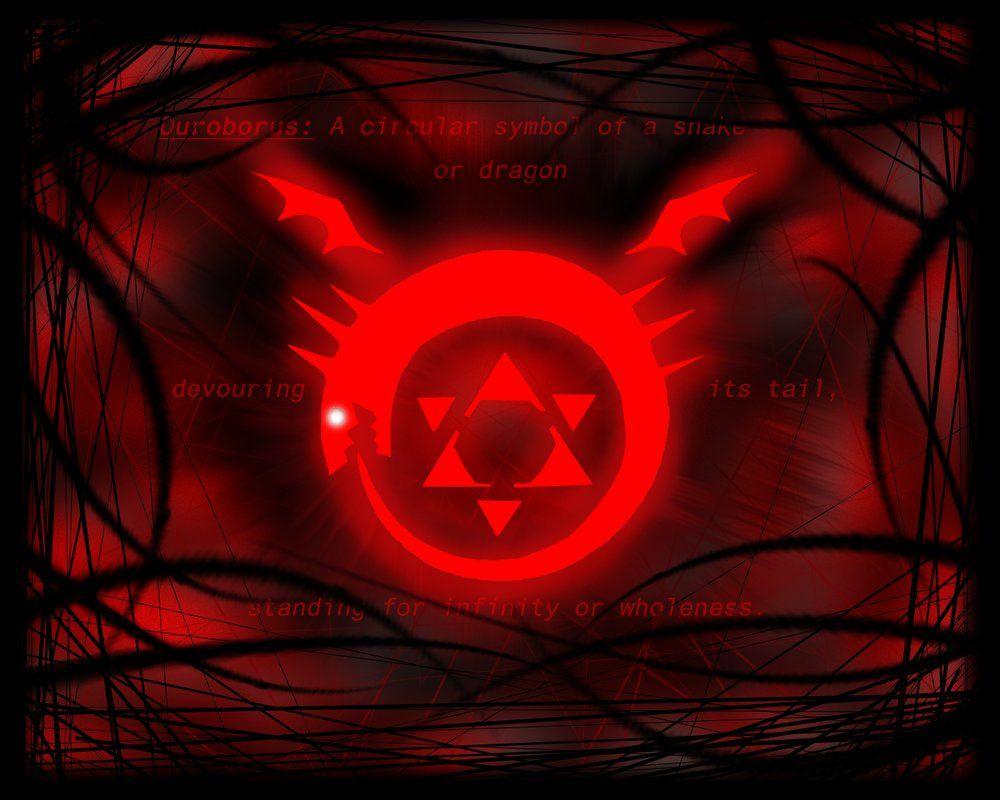 Fma Wallpaper Ouroboros By Maniacthp On Deviantart Ouroboros Fullmetal Alchemist Fma