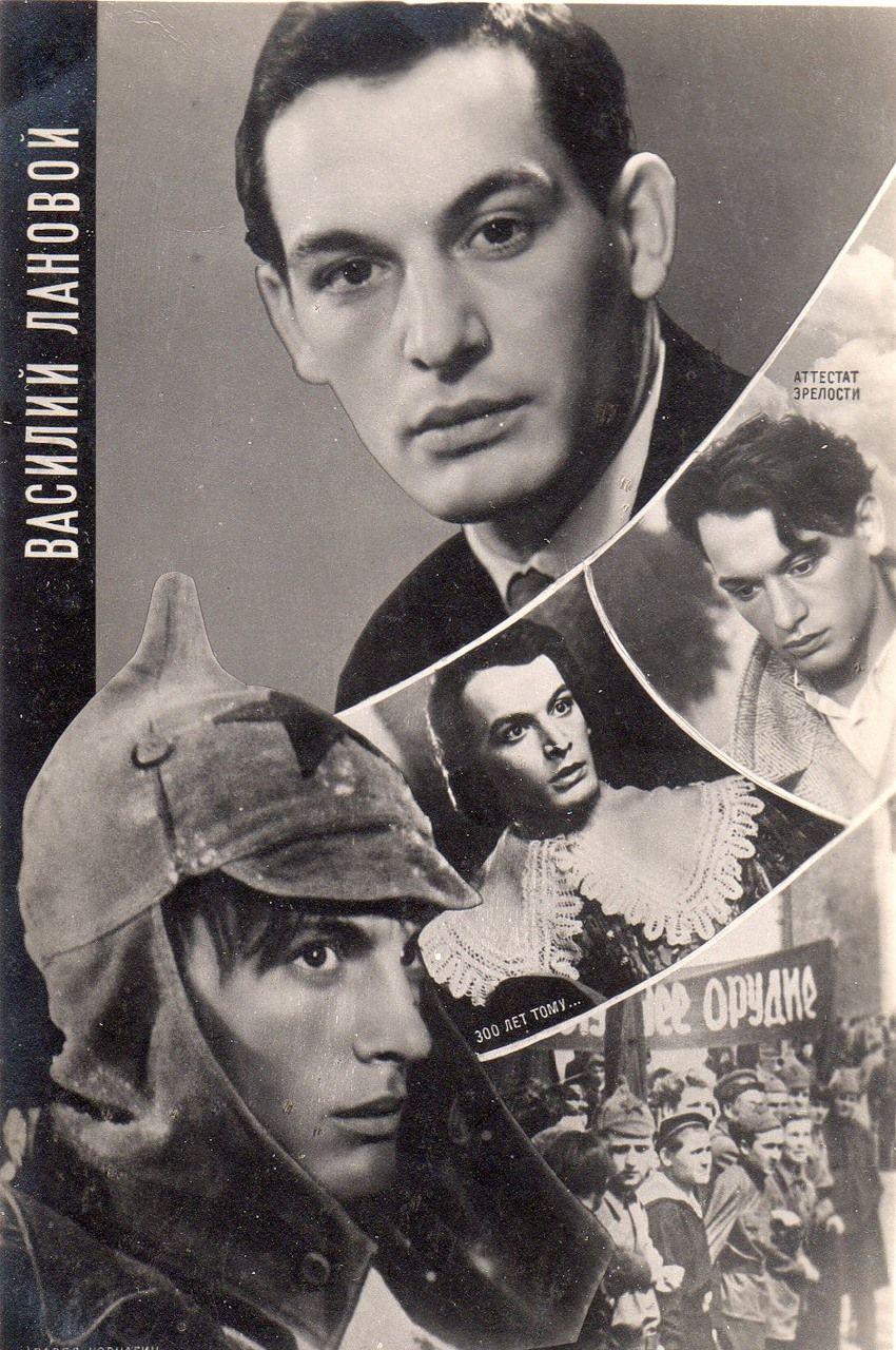 эта артисты советского кино фото открытки наших глазах