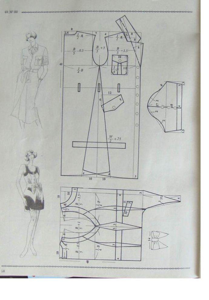 Old magazine International Fashion   Patrones, moldes, costura ...