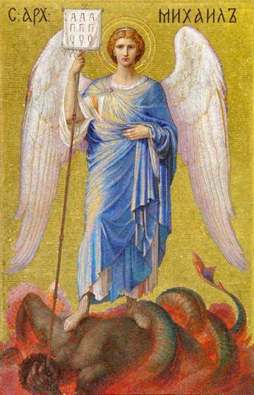 São Miguel Arcanjo, nosso intercessor junto de Jesus e Maria, vinde socorrer-nos nas nossas enfermidades do corpo e da alma.