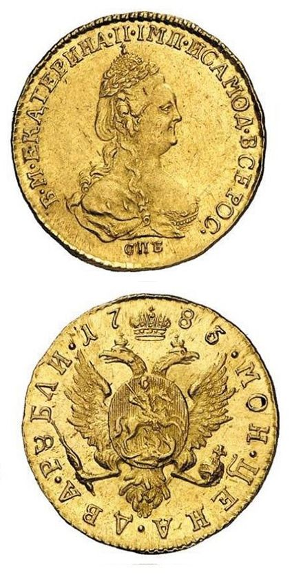 Catherine II, 1762-1796. 2 Roubles 1785. GOLD. 2.37 gm. Fr 134, Bit 114 (R). Sev…