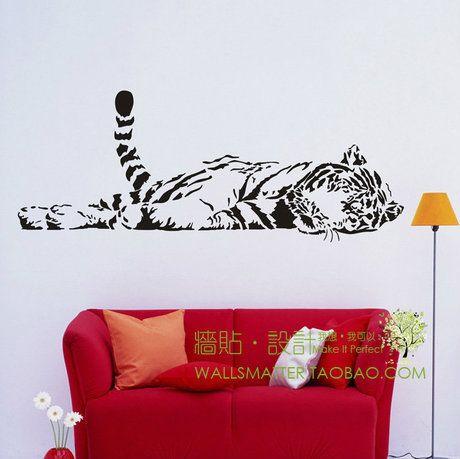 tigre animal sticker mural decoration
