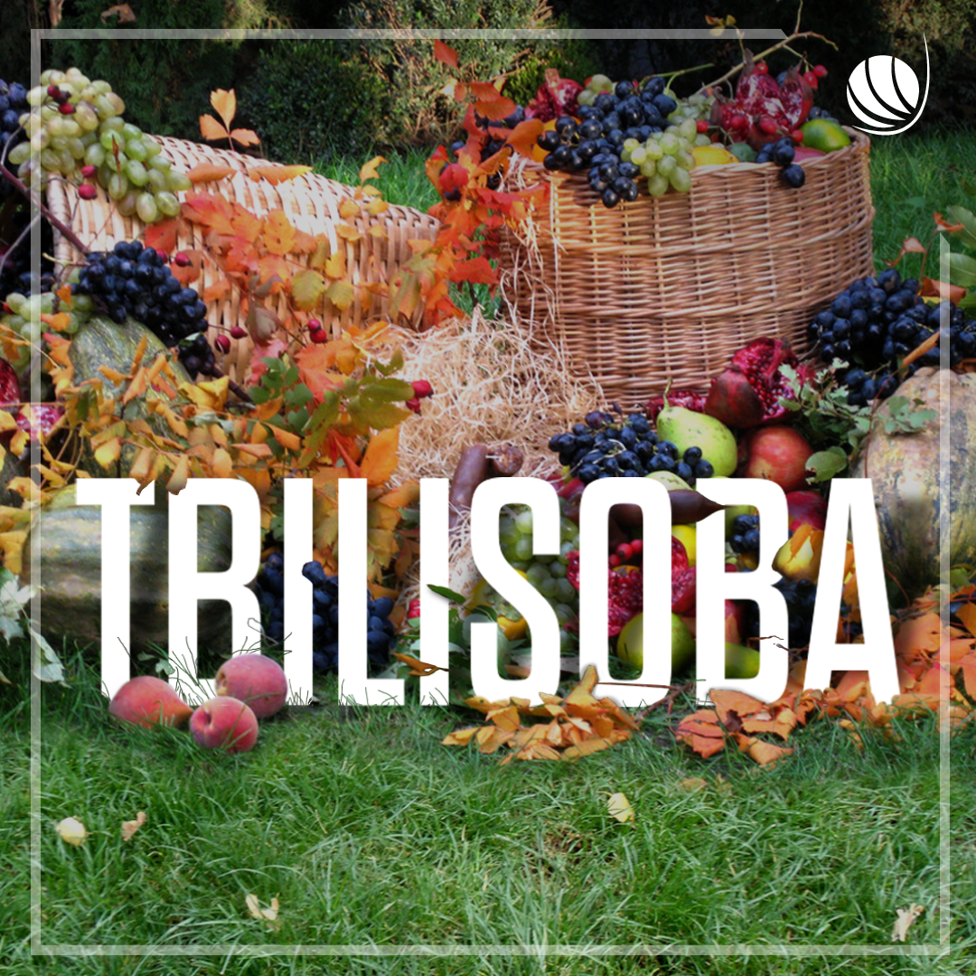 In 2018, Tbilisoba will be celebrated for the 34th time