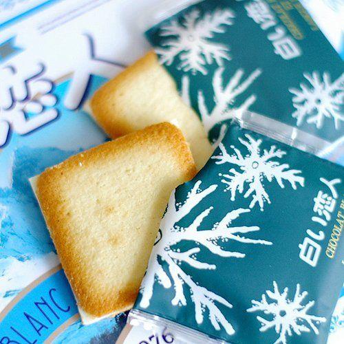 Ishiya Shiroi Koibito Chocolat Blanc Langue de Chat 24 PiecesBox Very  Popular Souvenir Sweet From Hokkaido