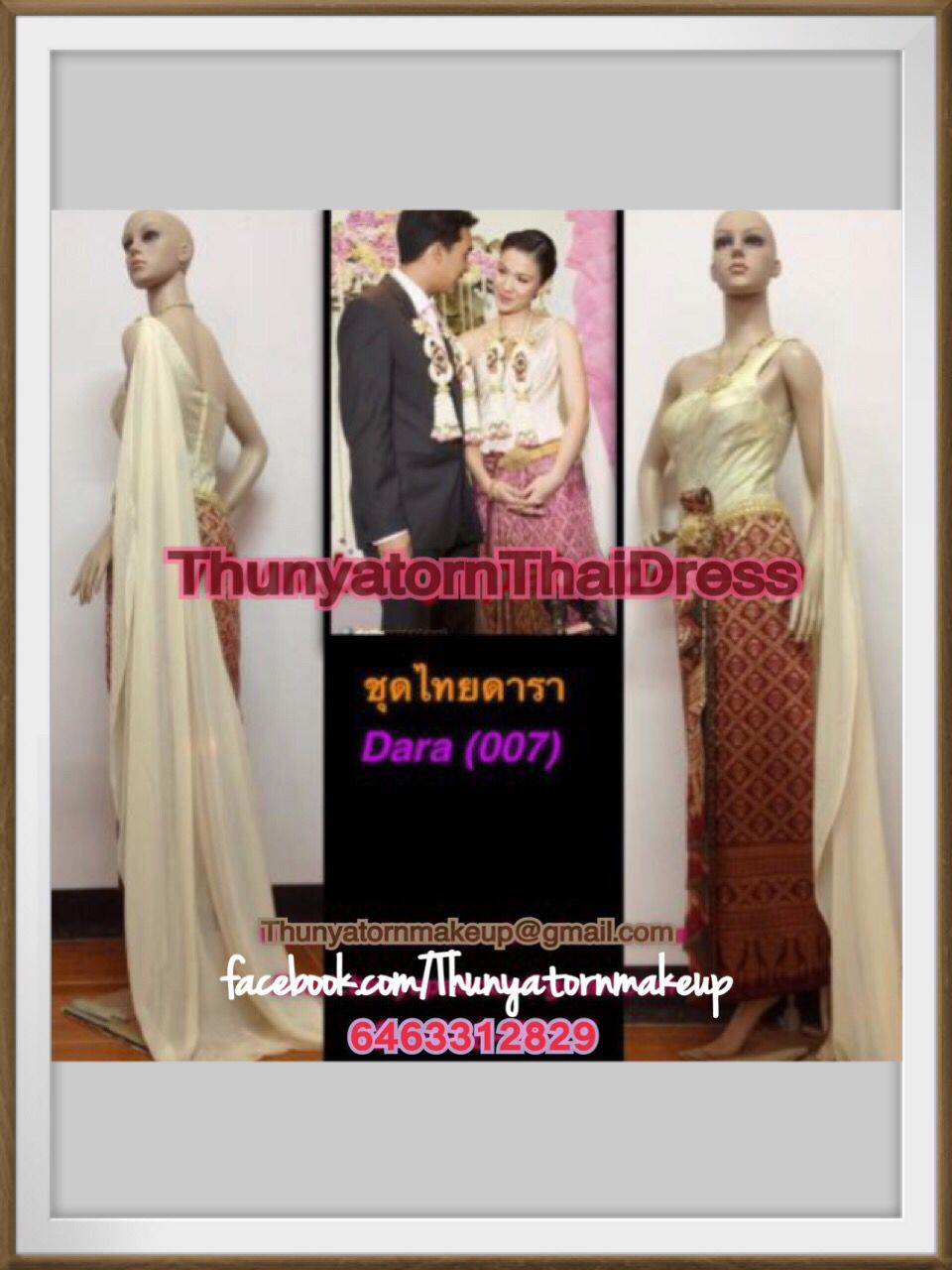 Thai Style Dress Rent And Sale At NYC Thai Traditional/wedding Dresses And  Suits