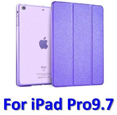 PU Silk Pattern Filo Cover Case For Funda iPad 2 3 4 / Pro 9.7 Tablet Coque Cover Protection Capa Case for iPad2 iPad3 iPad4 Pro