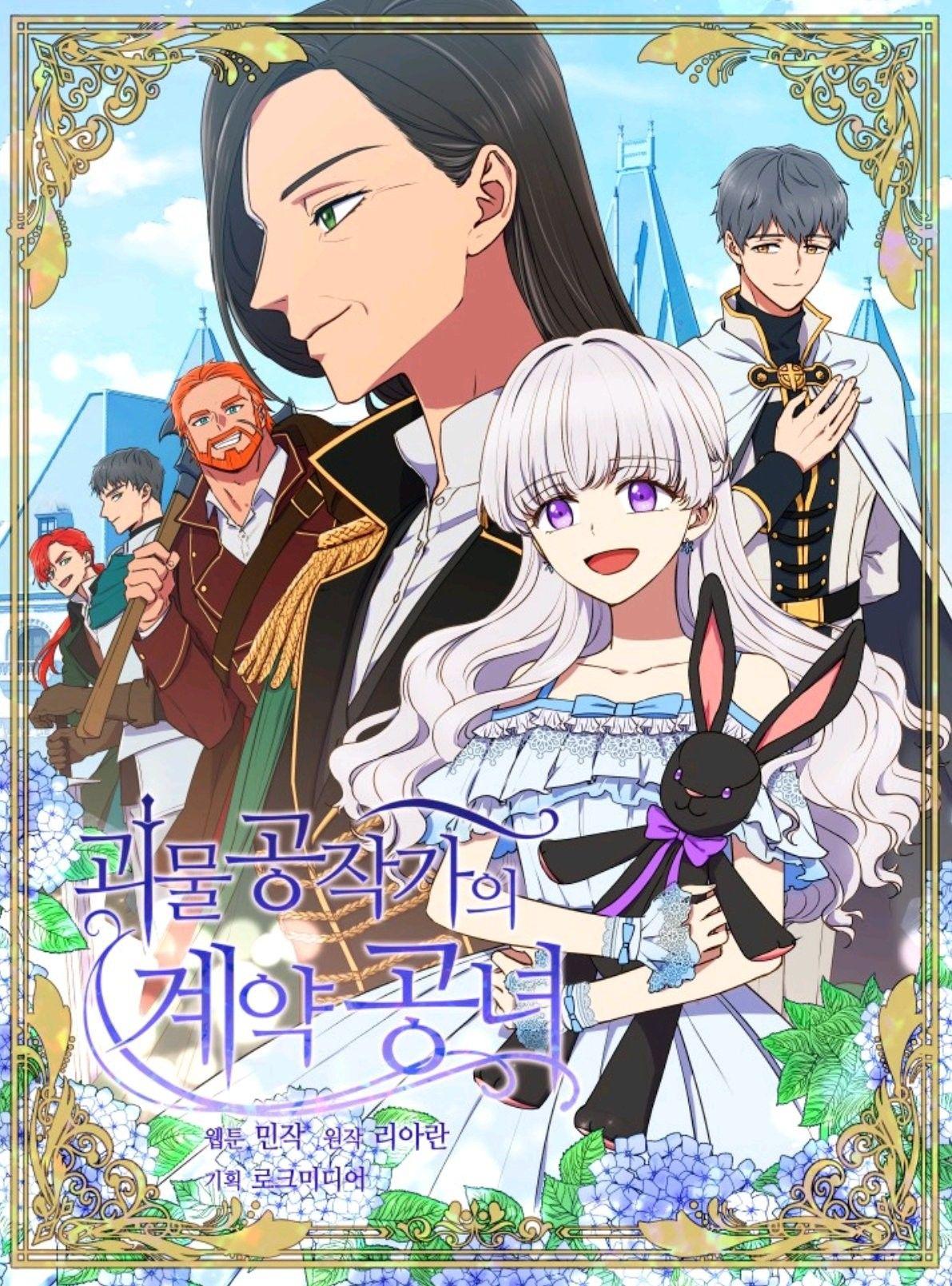 Pin on Anime/Manga/Manhwa Images