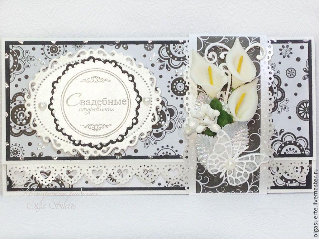 Открытки для печати свадьба
