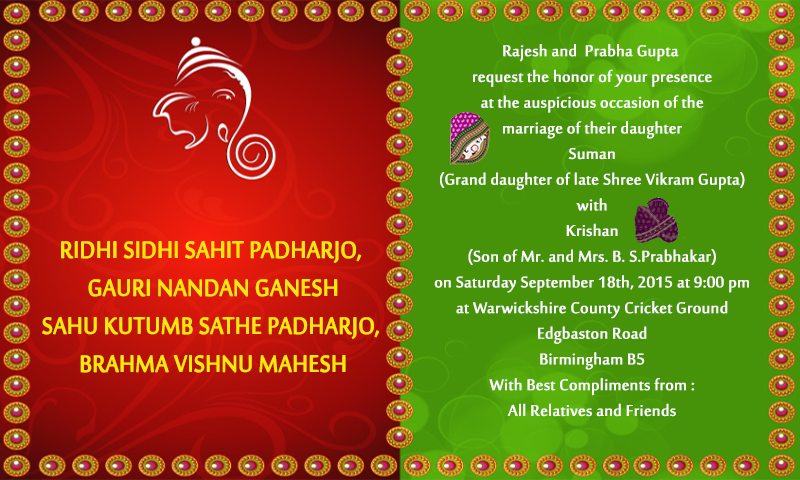 Indian Wedding Invitation Wording For Friends Card: Hindu Wedding Invitation Cards Android Apps On Google Play