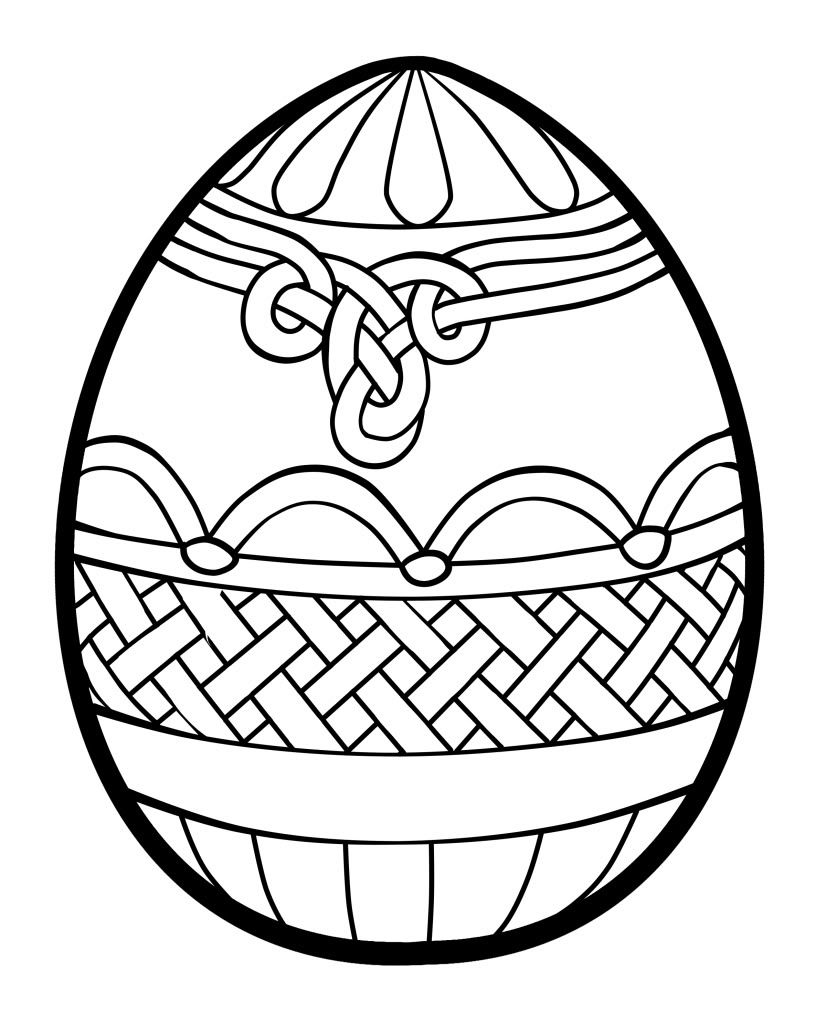 Easter egg coloring pages - Easter Coloring Pages Celtic Knot Easter Egg Coloring Page