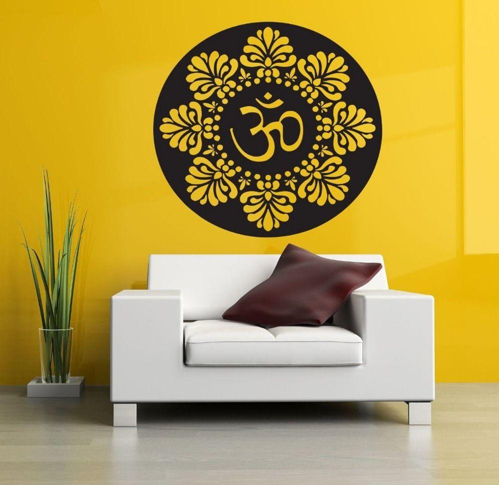 Free Shipping Wall Decor Decals Om Mandala Flower Ornament Hindu ...