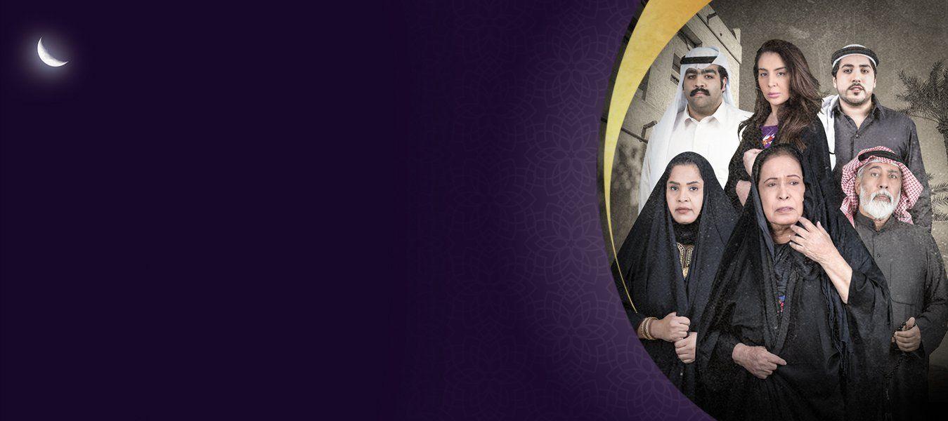 موعد وتوقيت عرض مسلسل حدود الشر على قناة روتانا خليجية رمضان 2019 Movies Concert Poster