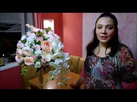Искусственные цветы своими руками мастер класс видео фото 931