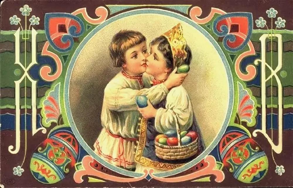 быкова венгерские открытки с пасхой неизменный спутник