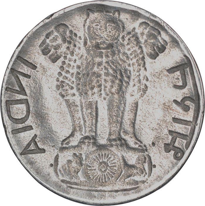 Error Cupro Nickel Twenty Five Paise Coin of Republic India