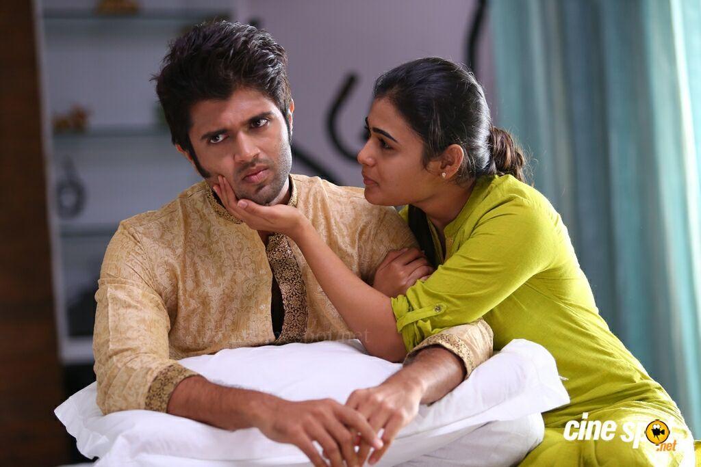 Arjun Reddy New Stills 1 Vijay Devarakonda Telugu Movies New Movies
