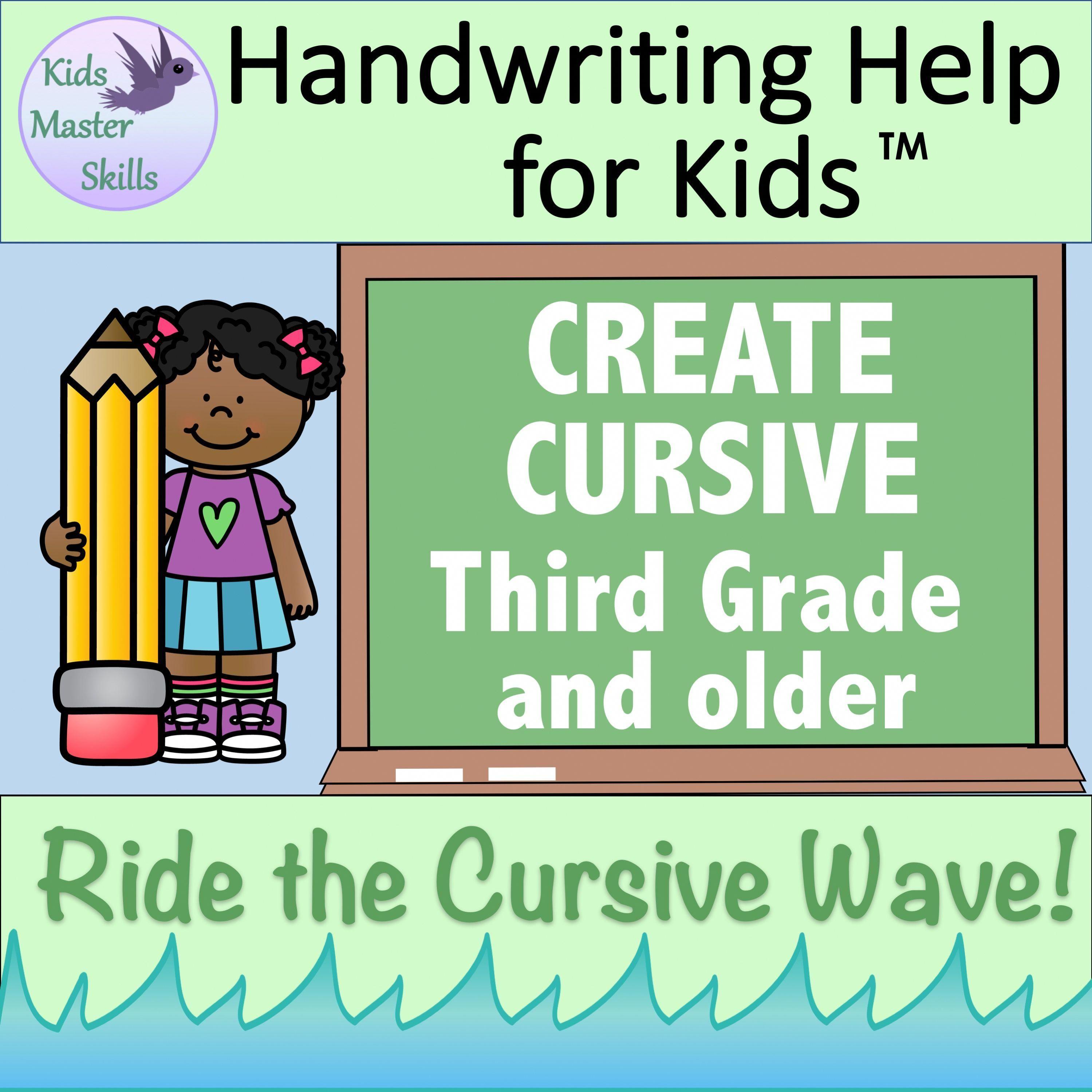 Teach Students Cursive Handwriting Though This Fun Ride