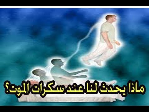 Pin By يحيى تركو On Nabil Alaiwadi Ebooks Free Books Free Books Youtube
